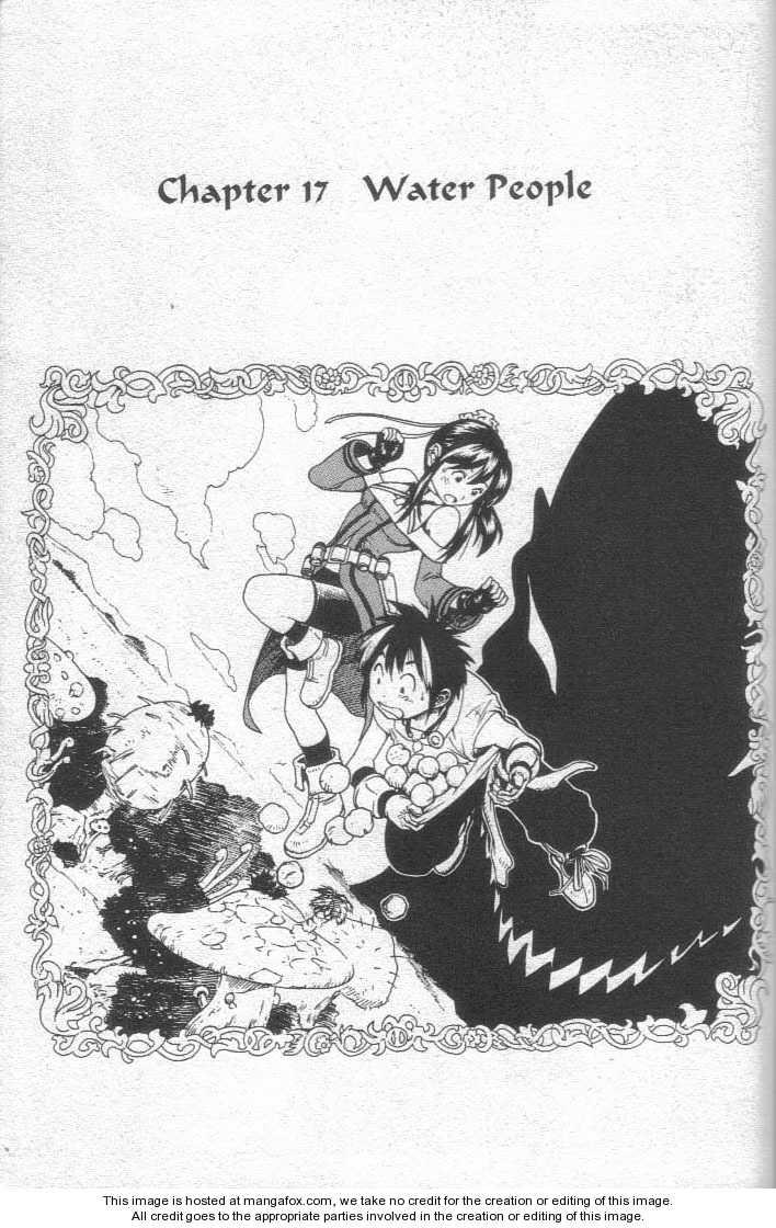 Brave Story 17 Page 1