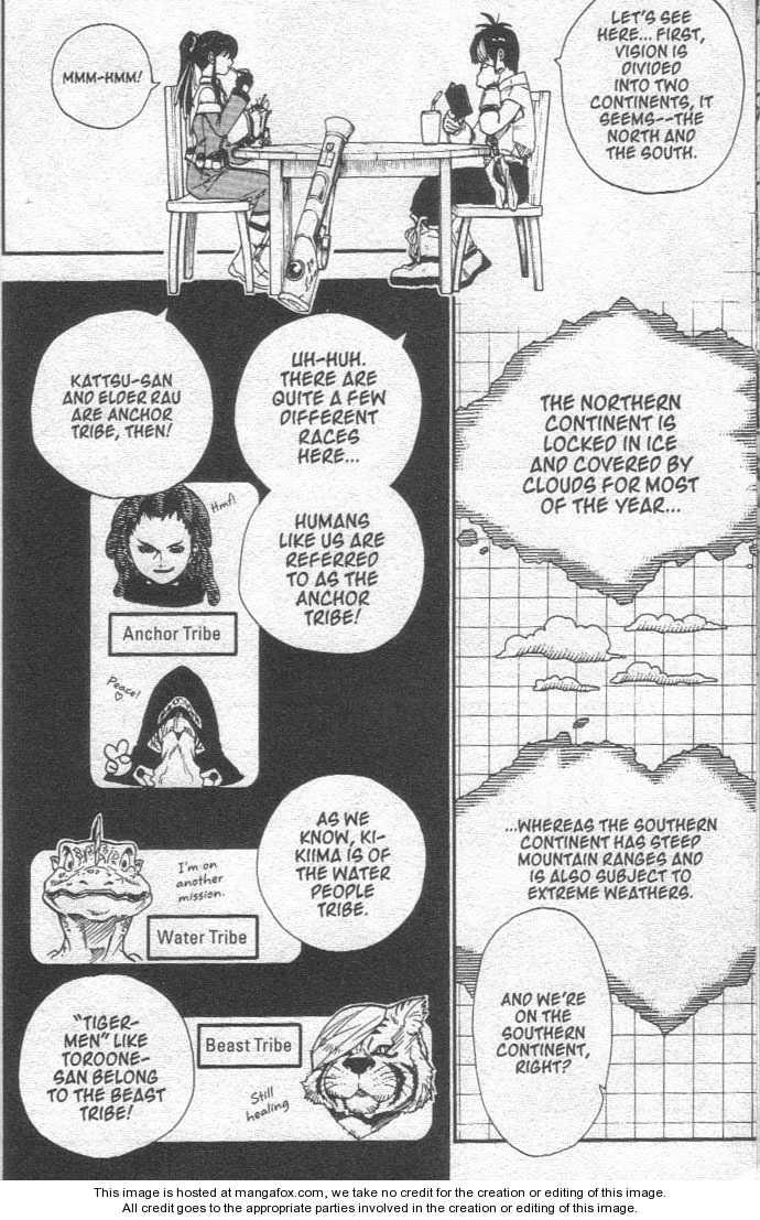 Brave Story 20 Page 4