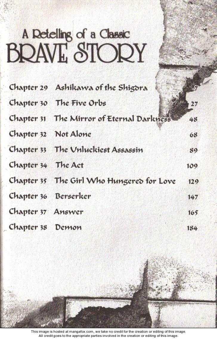 Brave Story 35 Page 2