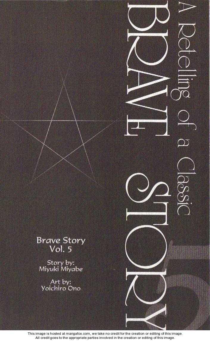 Brave Story 40 Page 1