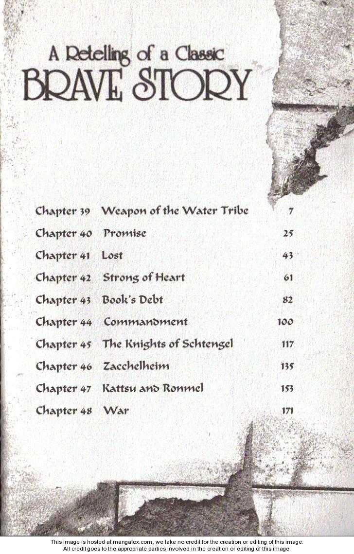 Brave Story 43 Page 2