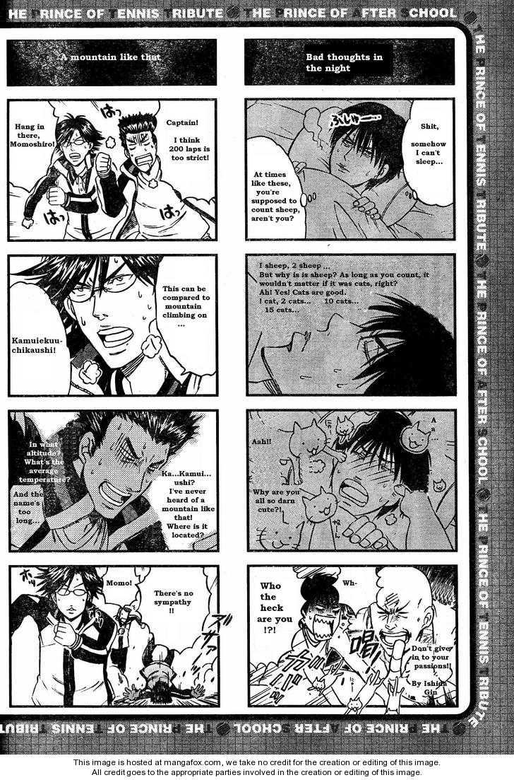 Houkago no Oujisama 3 Page 2