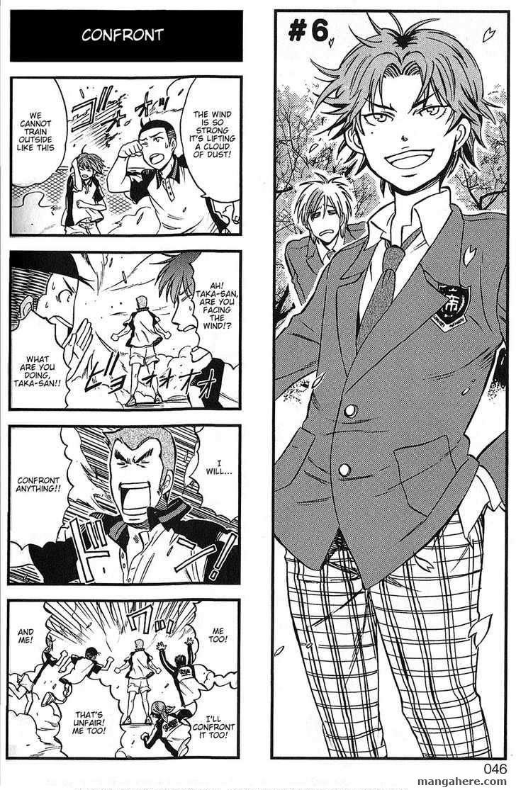 Houkago no Oujisama 6 Page 1
