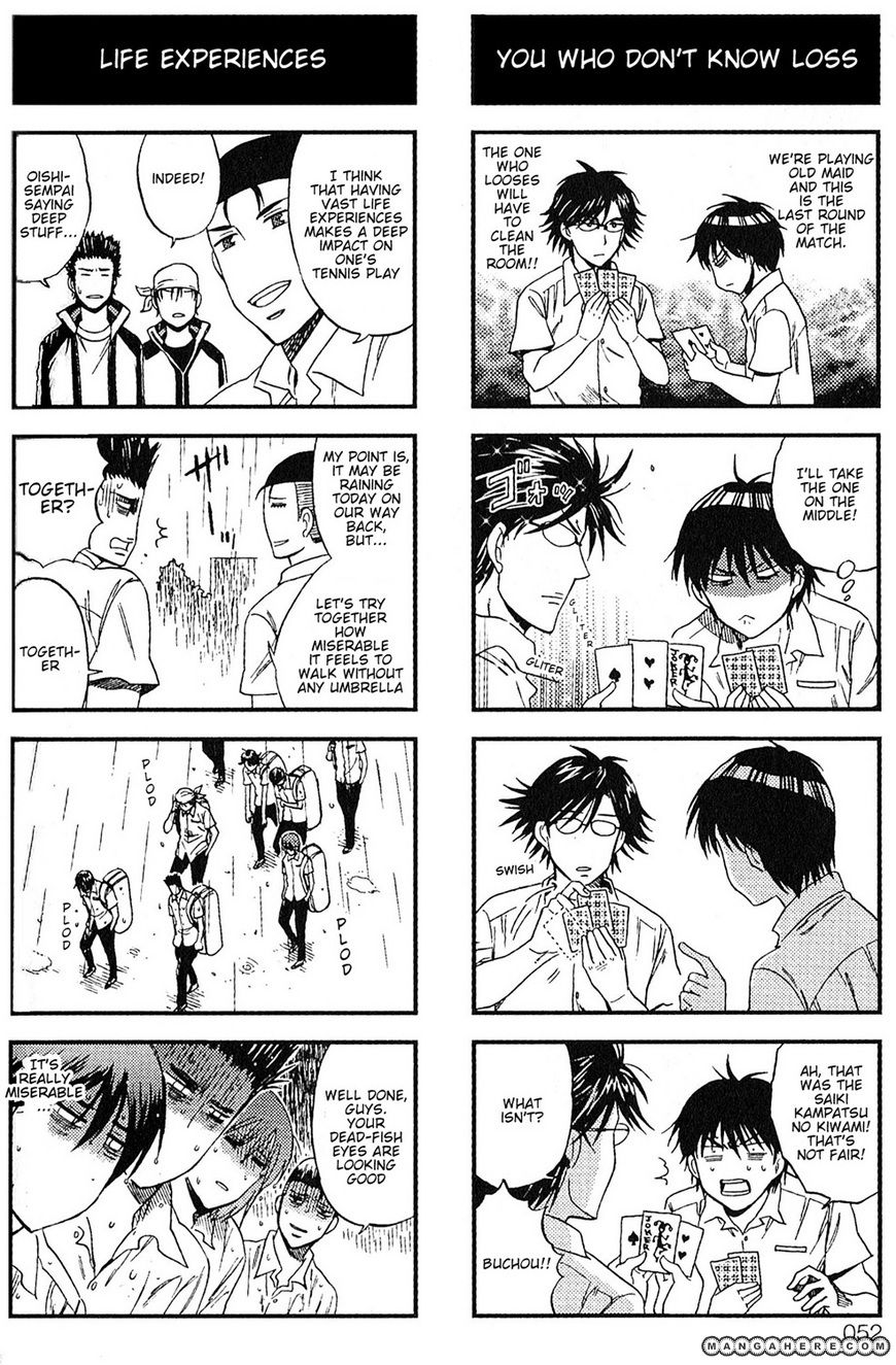 Houkago no Oujisama 7 Page 2