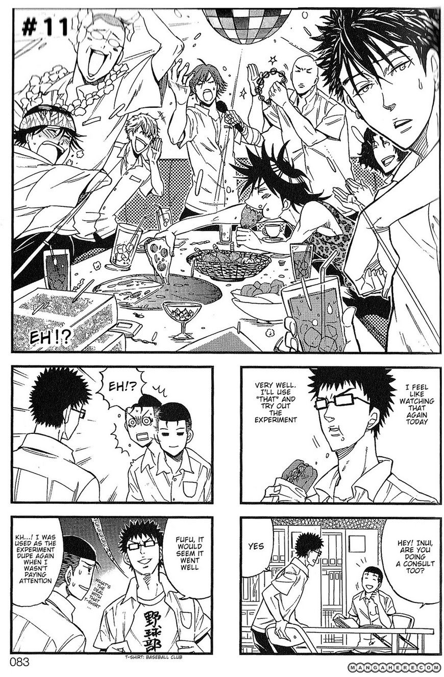 Houkago no Oujisama 11 Page 1
