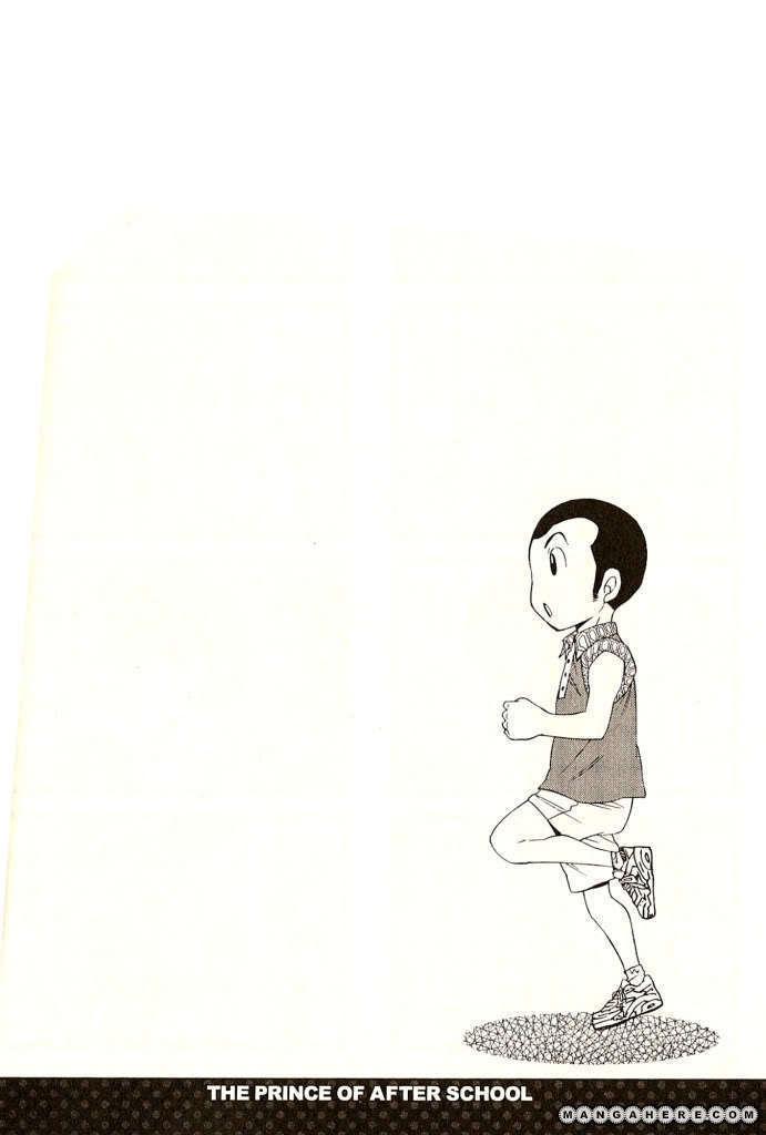 Houkago no Oujisama 12 Page 1