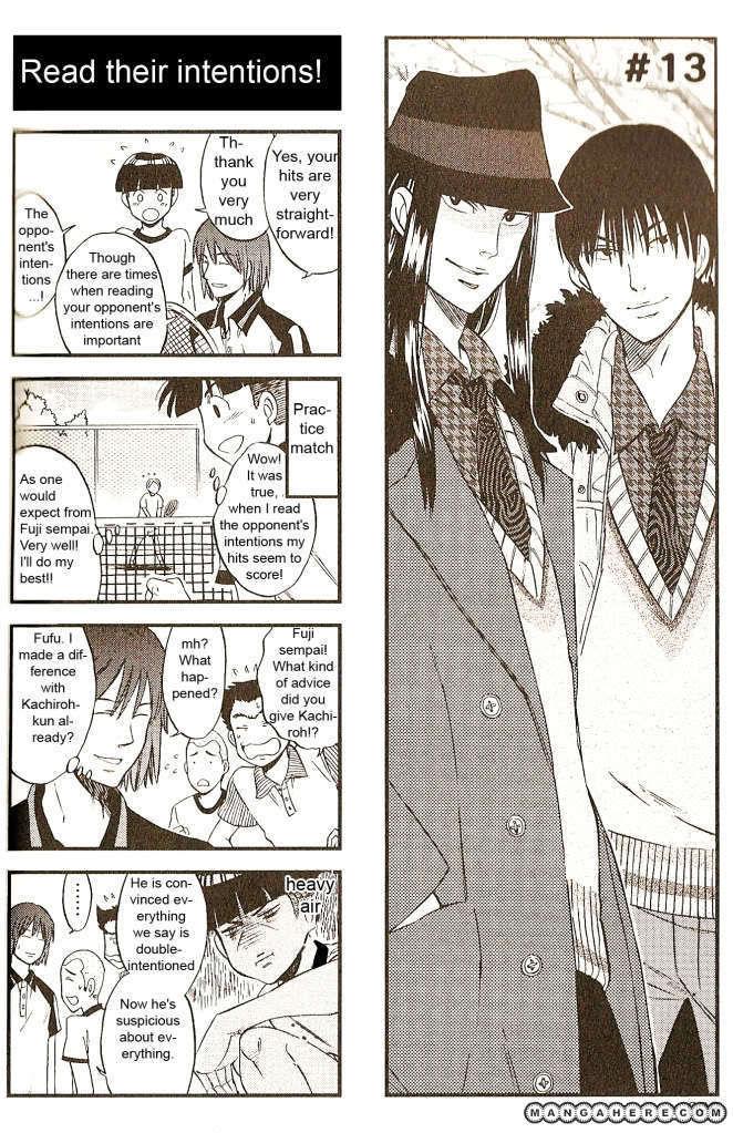 Houkago no Oujisama 13 Page 1