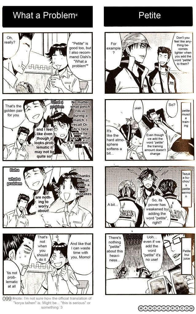 Houkago no Oujisama 13 Page 2