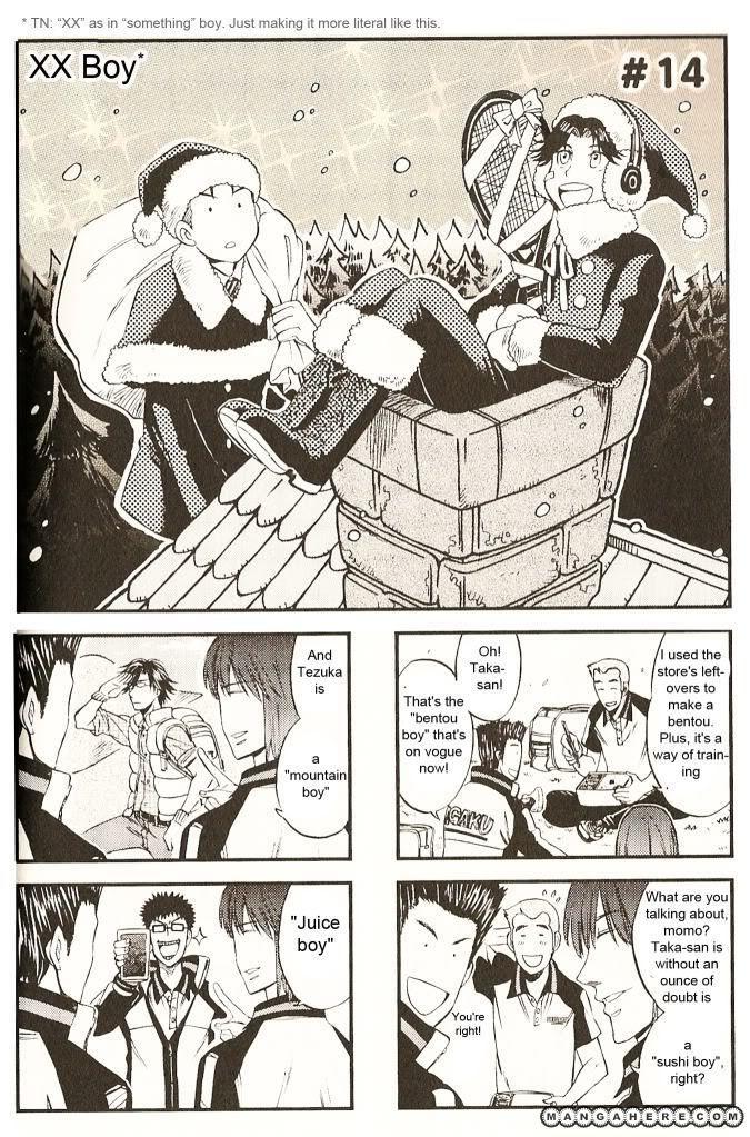 Houkago no Oujisama 14 Page 1