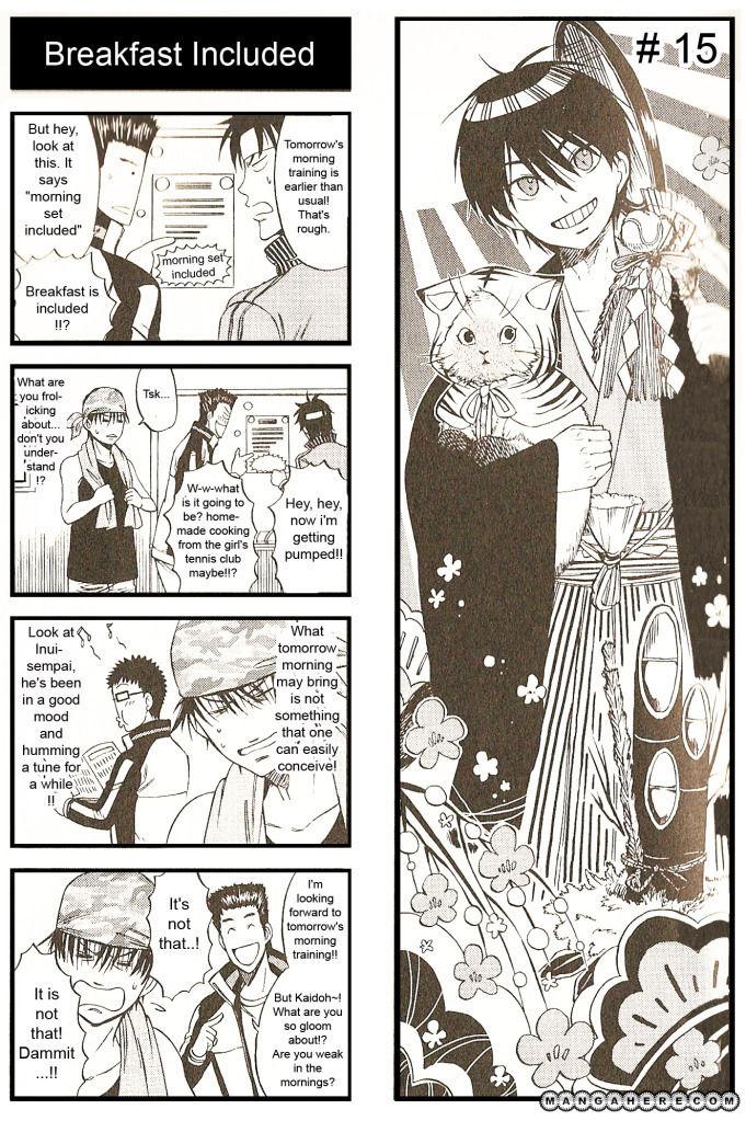 Houkago no Oujisama 15 Page 1