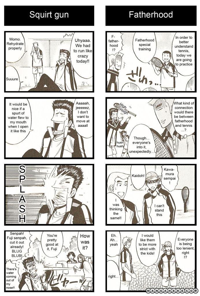 Houkago no Oujisama 15 Page 2