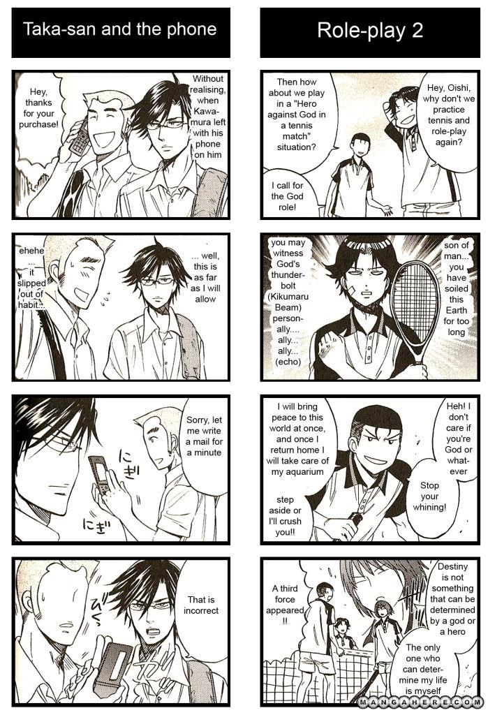 Houkago no Oujisama 17 Page 3