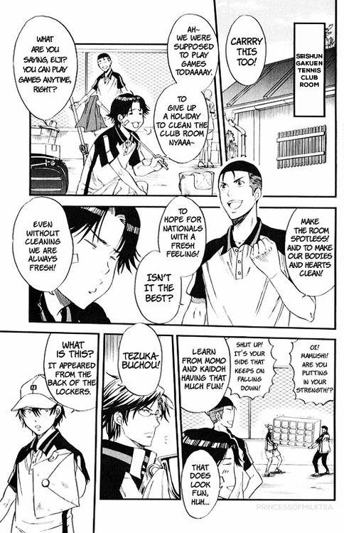 Houkago no Oujisama 17.5 Page 2