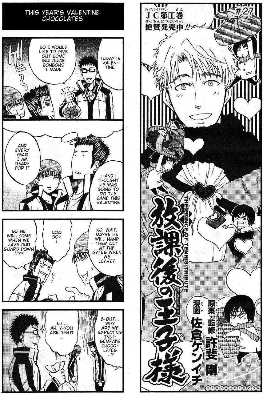Houkago no Oujisama 27 Page 1