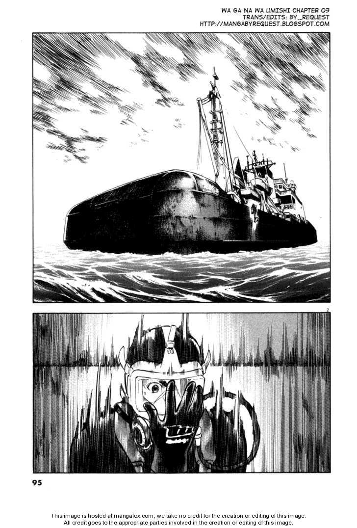 Waga Na wa Umishi 3 Page 2