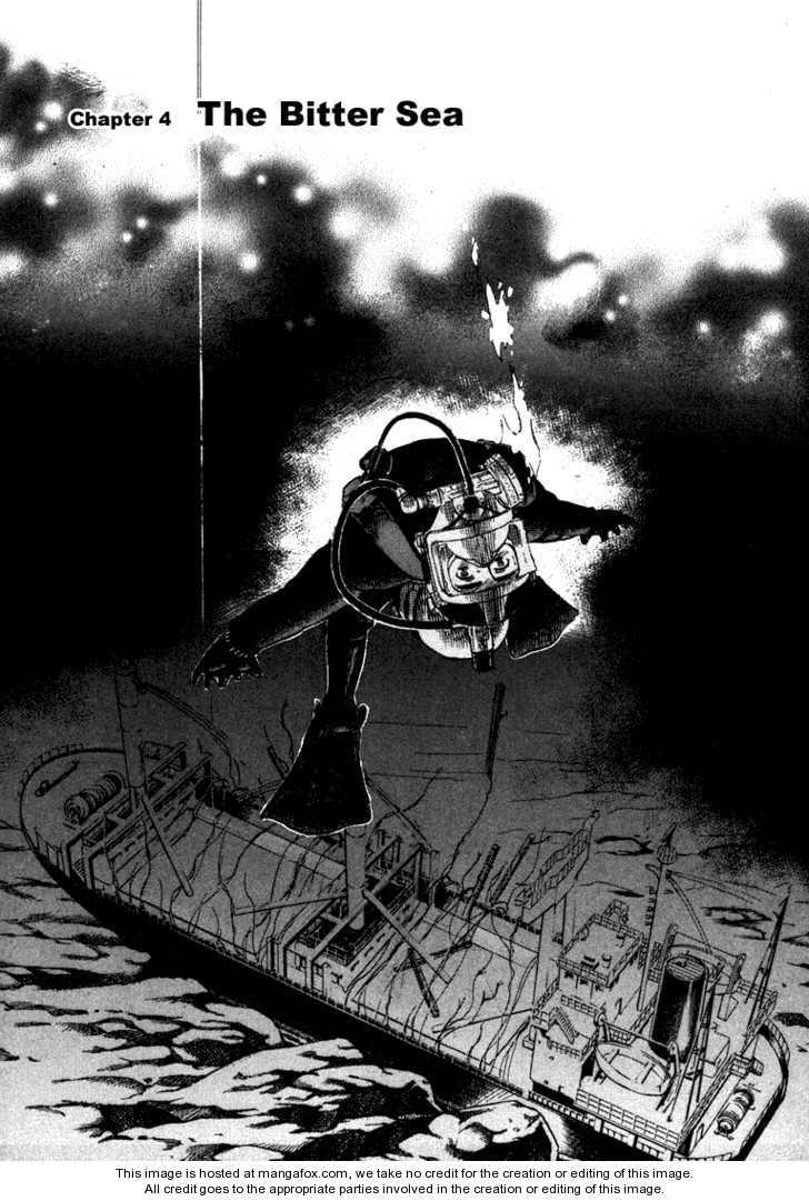 Waga Na wa Umishi 4 Page 1