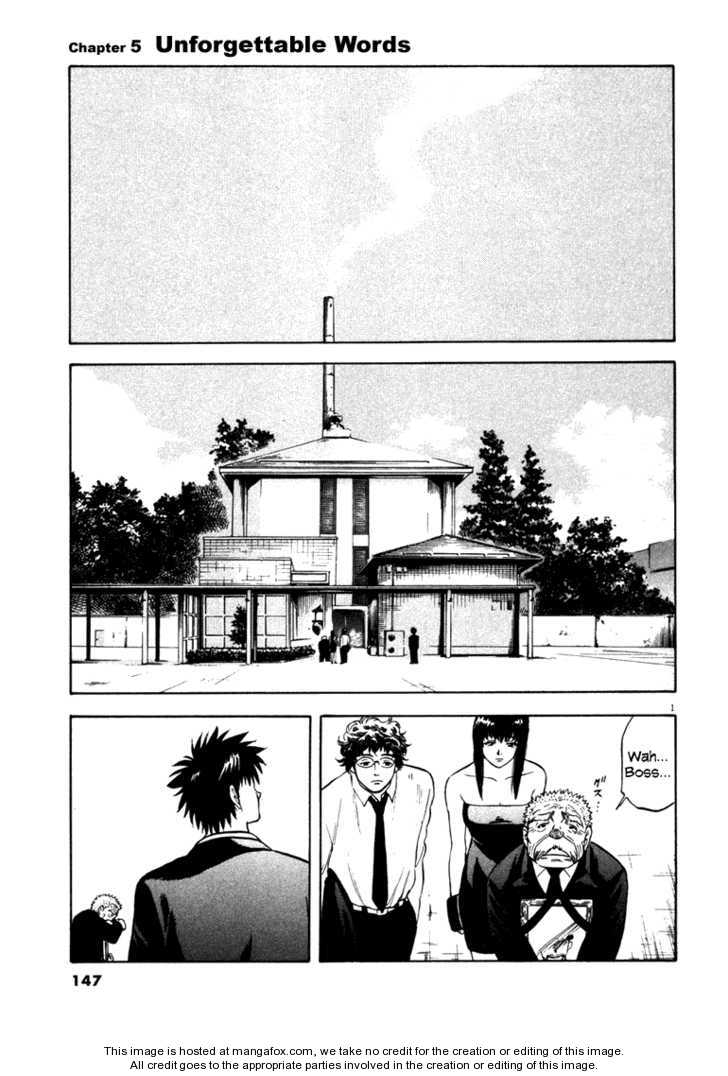 Waga Na wa Umishi 5 Page 1