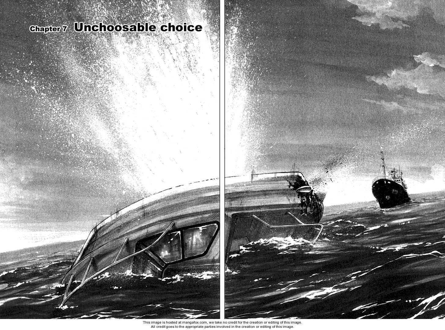 Waga Na wa Umishi 7 Page 2