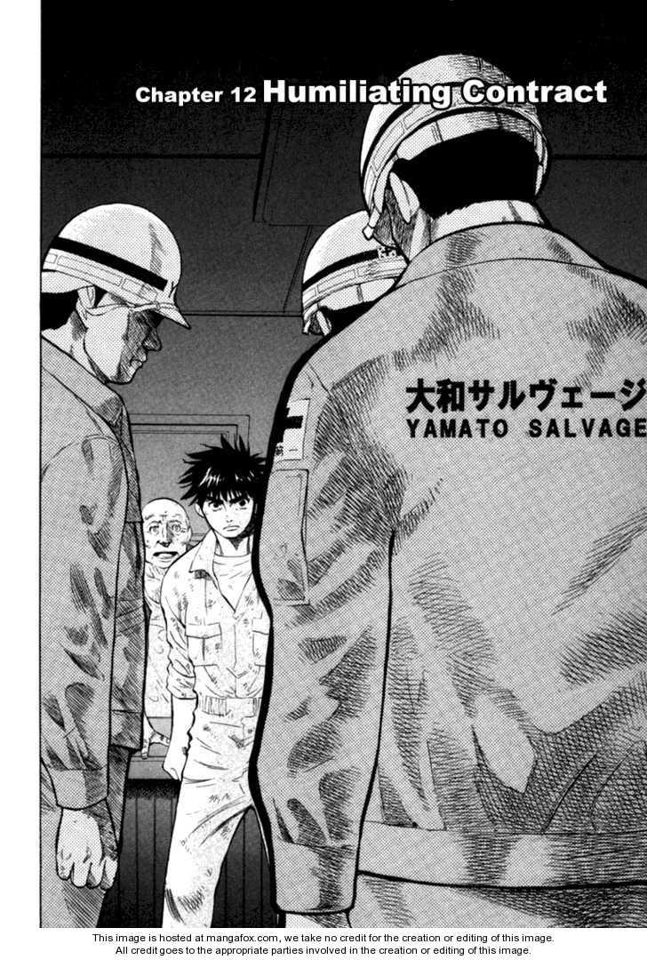 Waga Na wa Umishi 12 Page 2