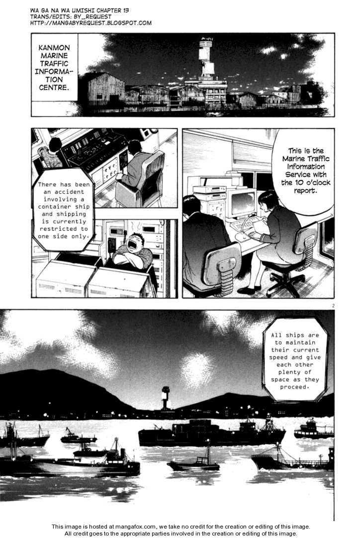 Waga Na wa Umishi 13 Page 2