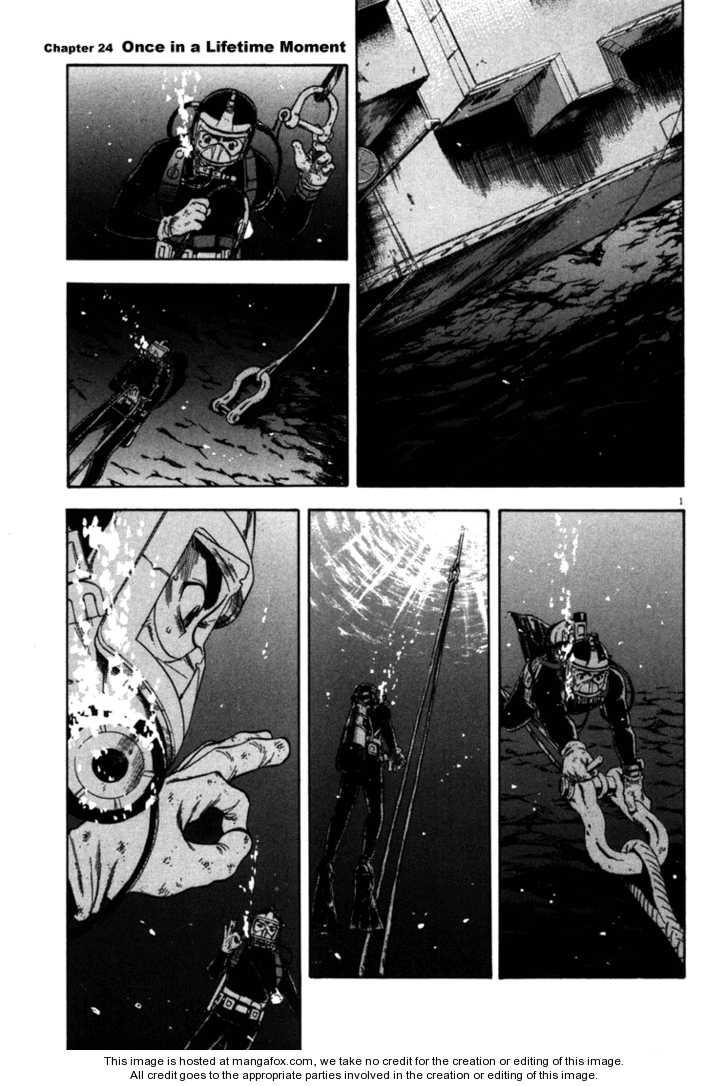 Waga Na wa Umishi 24 Page 1