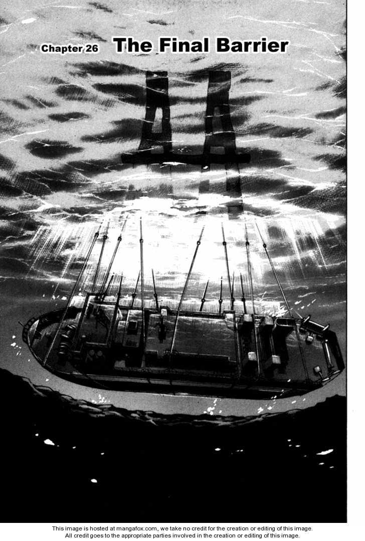 Waga Na wa Umishi 26 Page 1