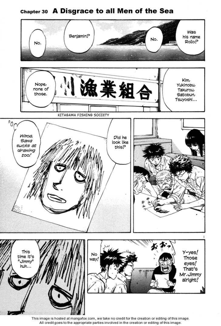 Waga Na wa Umishi 30 Page 1