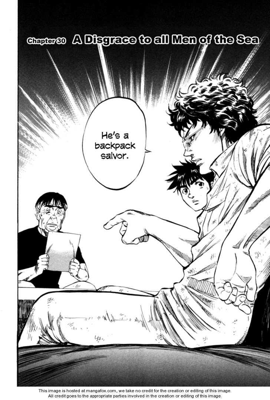 Waga Na wa Umishi 30 Page 2