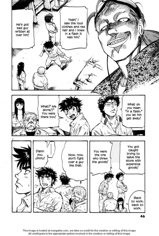 Waga Na wa Umishi 31 Page 2