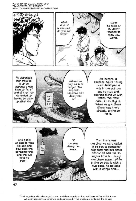 Waga Na wa Umishi 31 Page 3