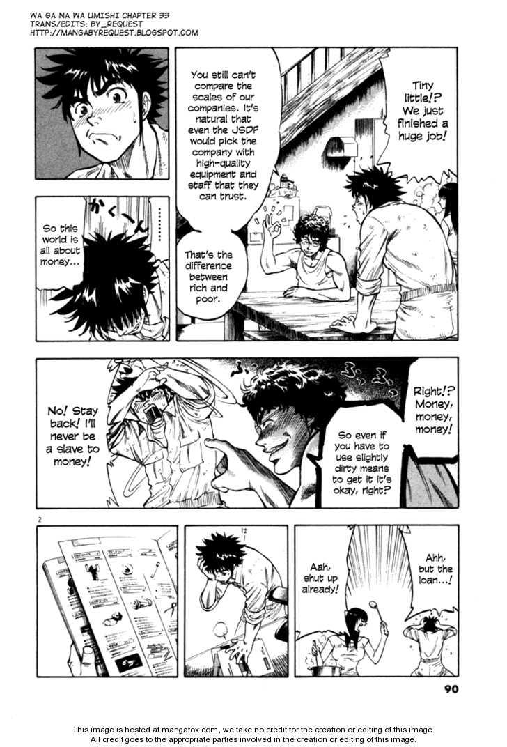 Waga Na wa Umishi 33 Page 2