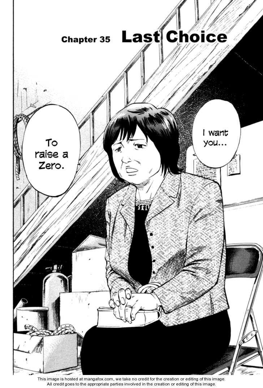 Waga Na wa Umishi 35 Page 1