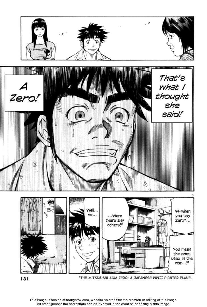 Waga Na wa Umishi 35 Page 2