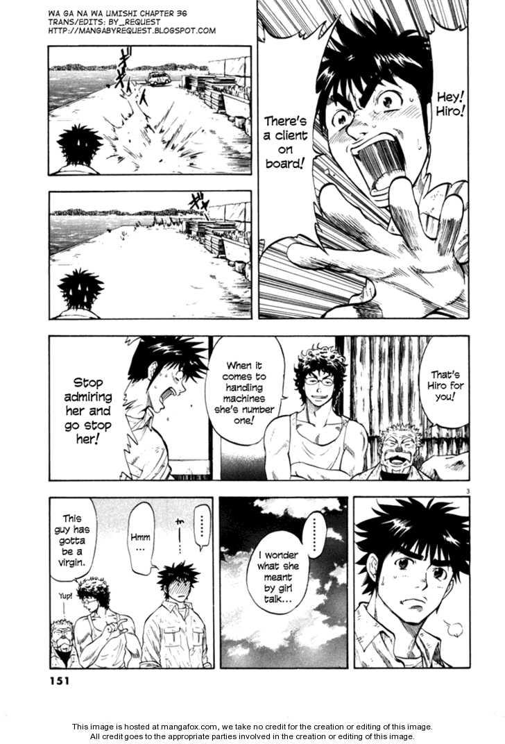 Waga Na wa Umishi 36 Page 3