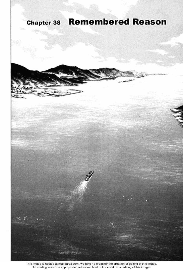 Waga Na wa Umishi 38 Page 2