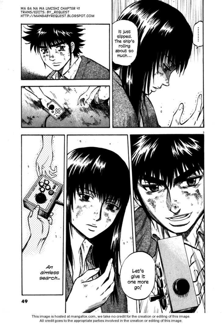 Waga Na wa Umishi 41 Page 3