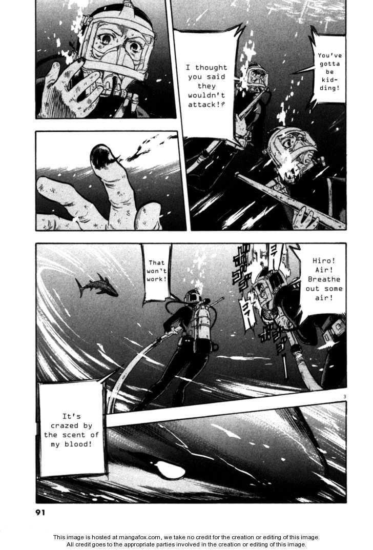 Waga Na wa Umishi 43 Page 3