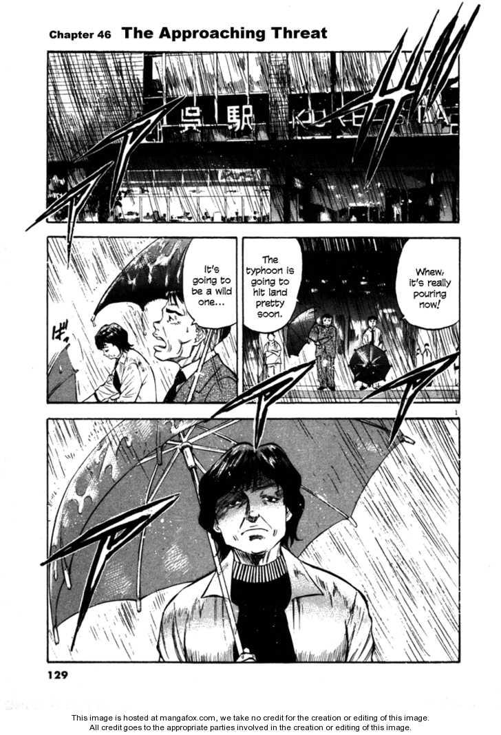 Waga Na wa Umishi 45 Page 1