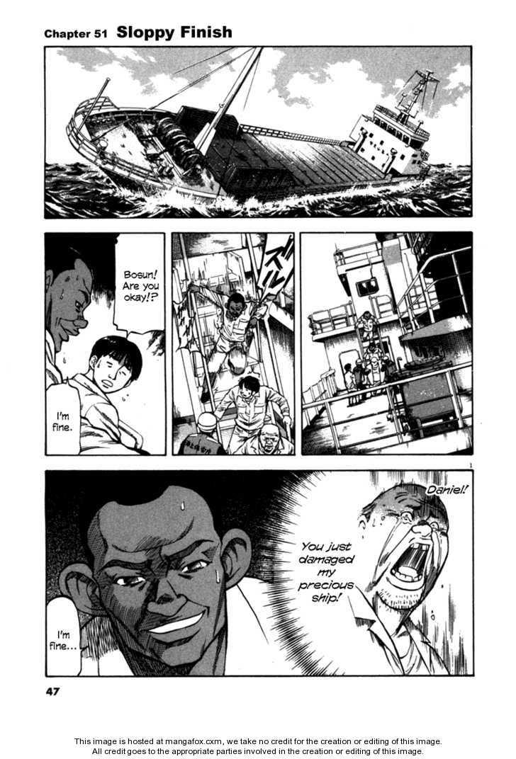 Waga Na wa Umishi 51 Page 1