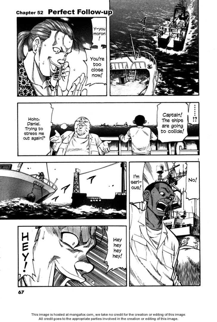 Waga Na wa Umishi 52 Page 1