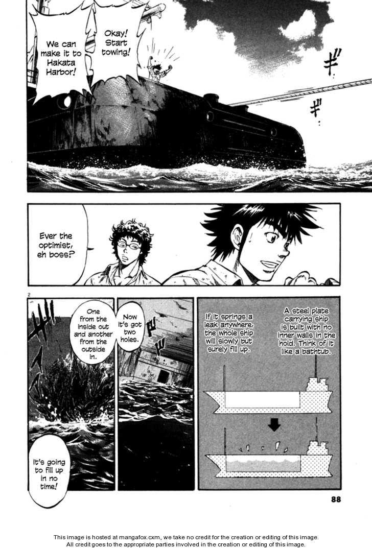 Waga Na wa Umishi 53 Page 2