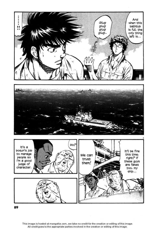 Waga Na wa Umishi 53 Page 3
