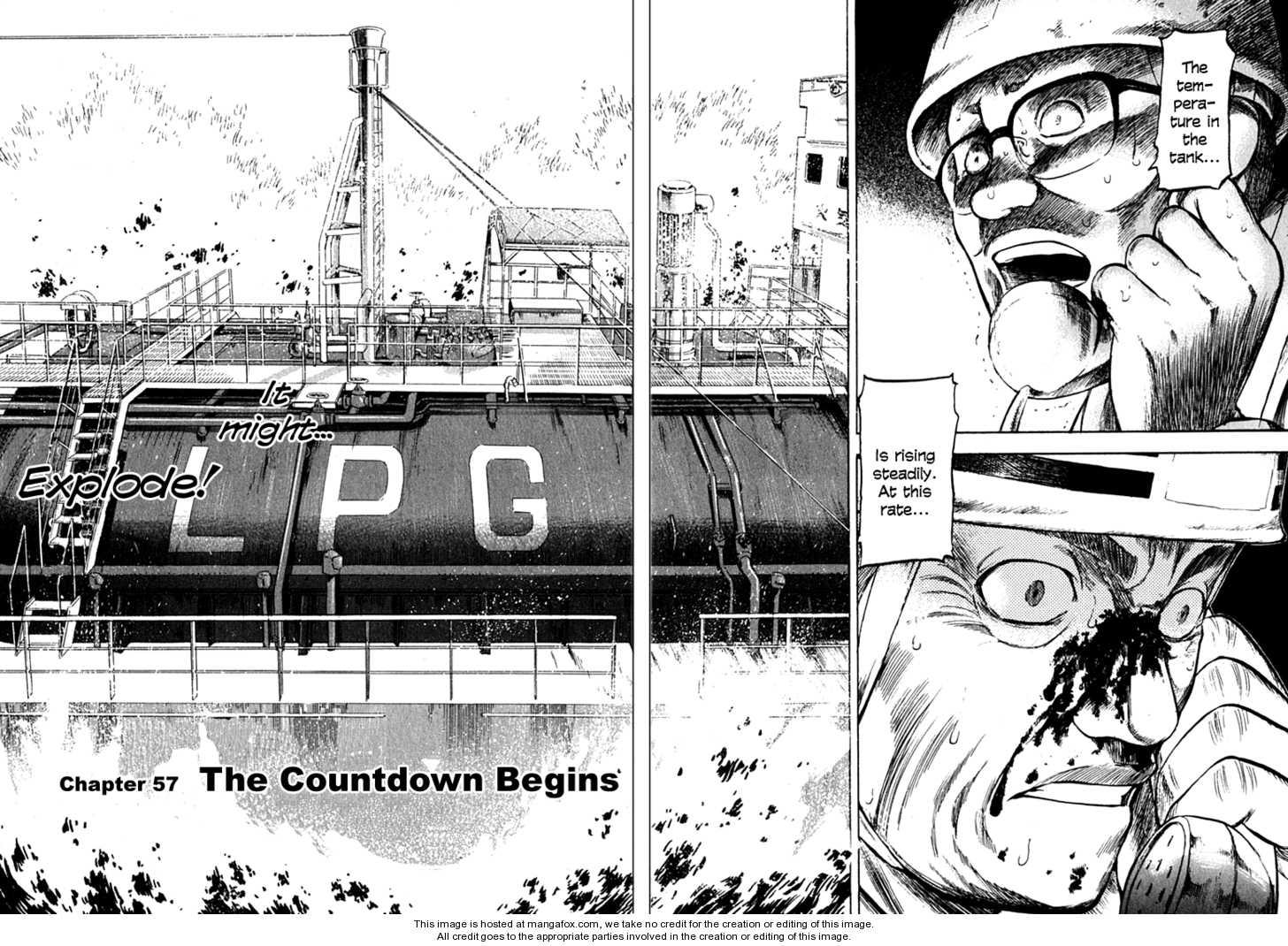 Waga Na wa Umishi 57 Page 2