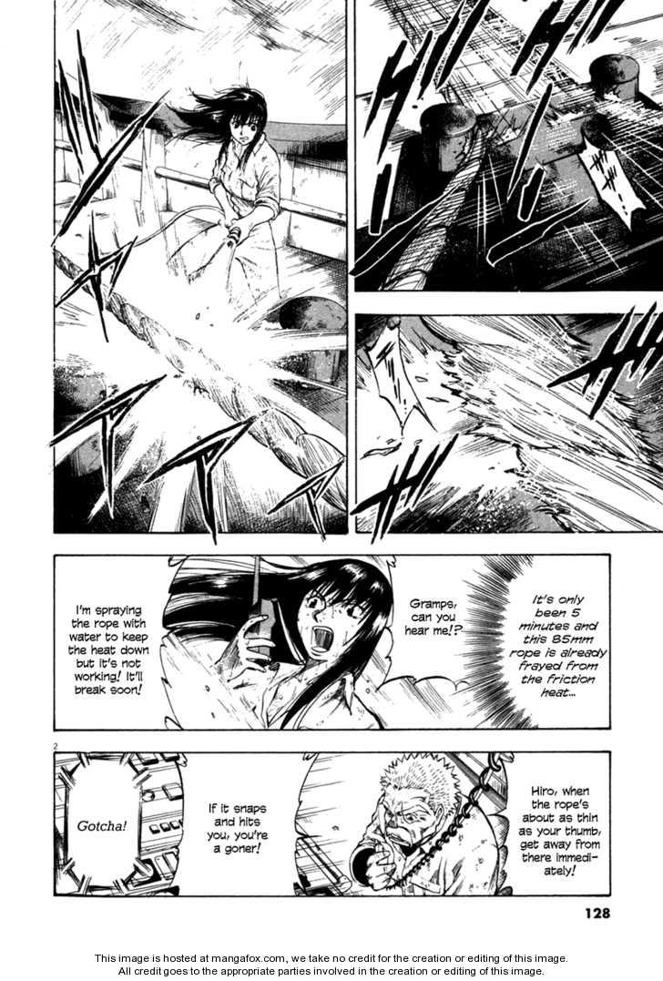 Waga Na wa Umishi 65 Page 2