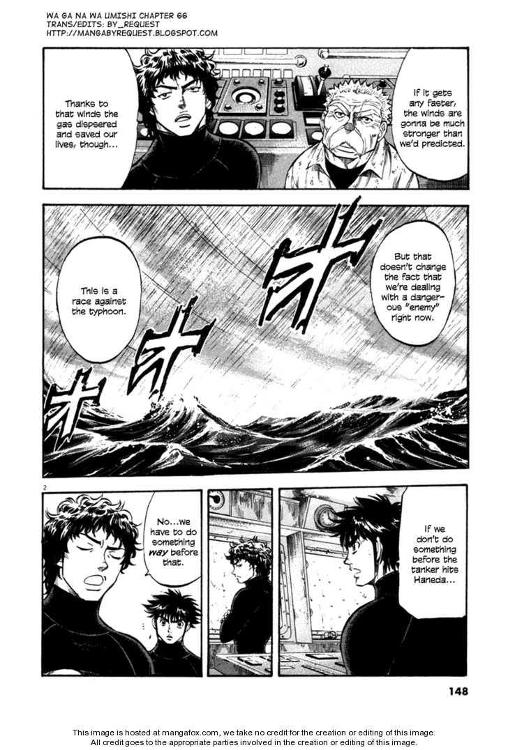 Waga Na wa Umishi 66 Page 2