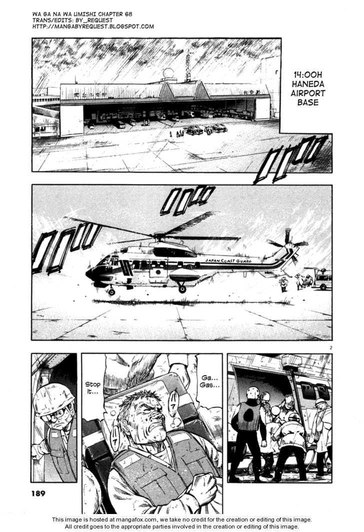 Waga Na wa Umishi 68 Page 2