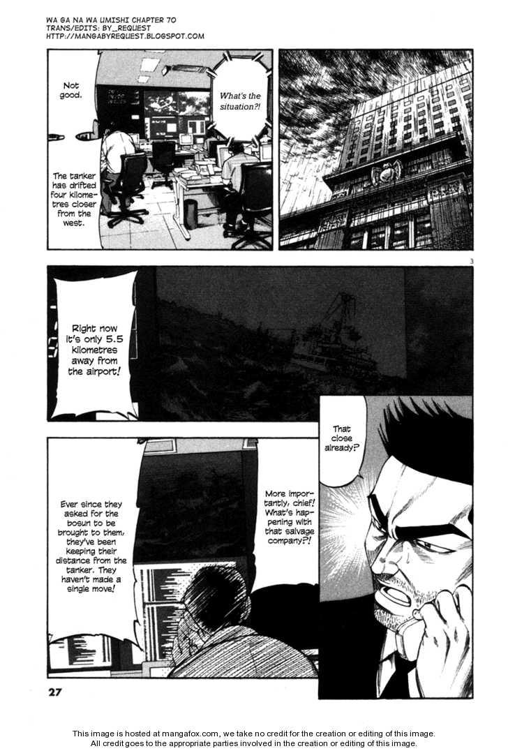Waga Na wa Umishi 70 Page 3