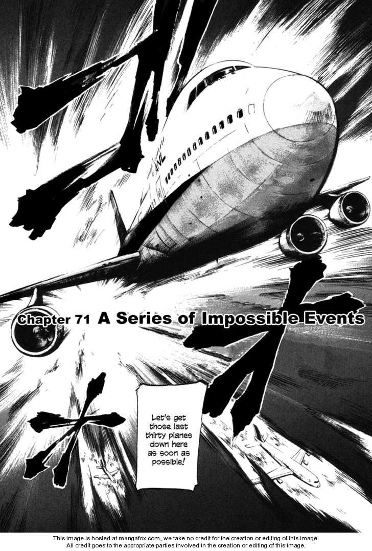Waga Na wa Umishi 71 Page 2