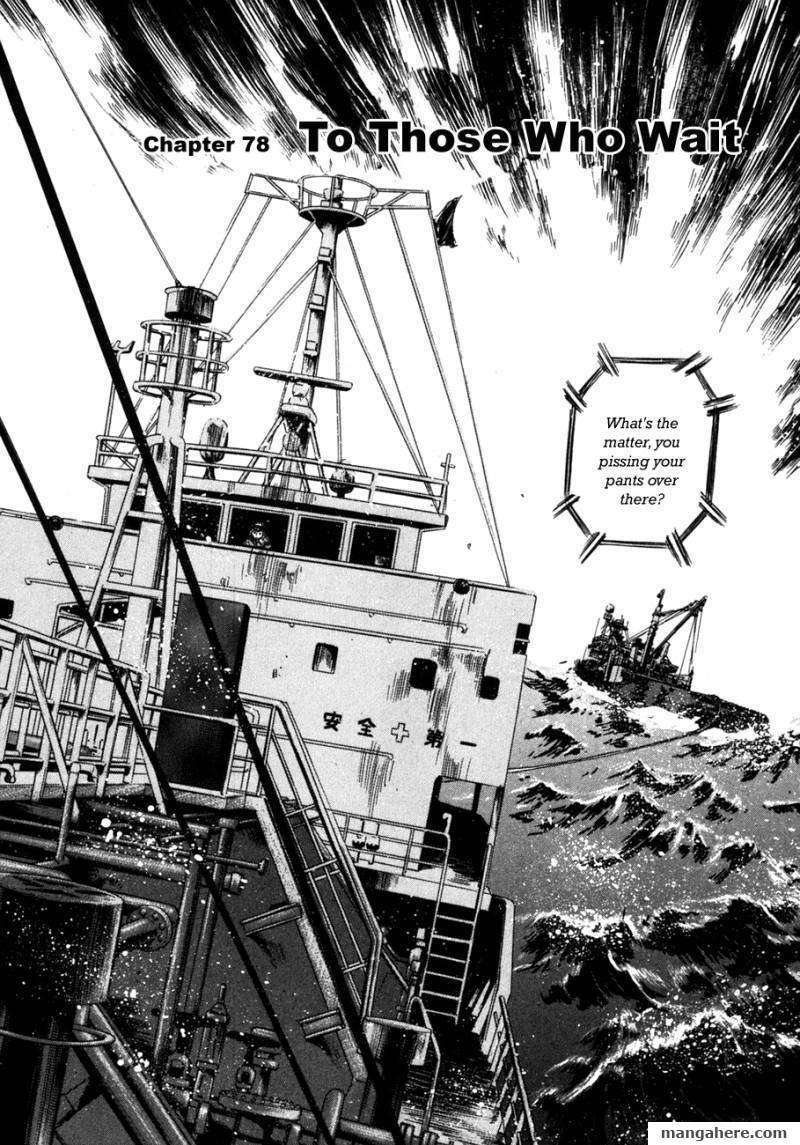 Waga Na wa Umishi 78 Page 2