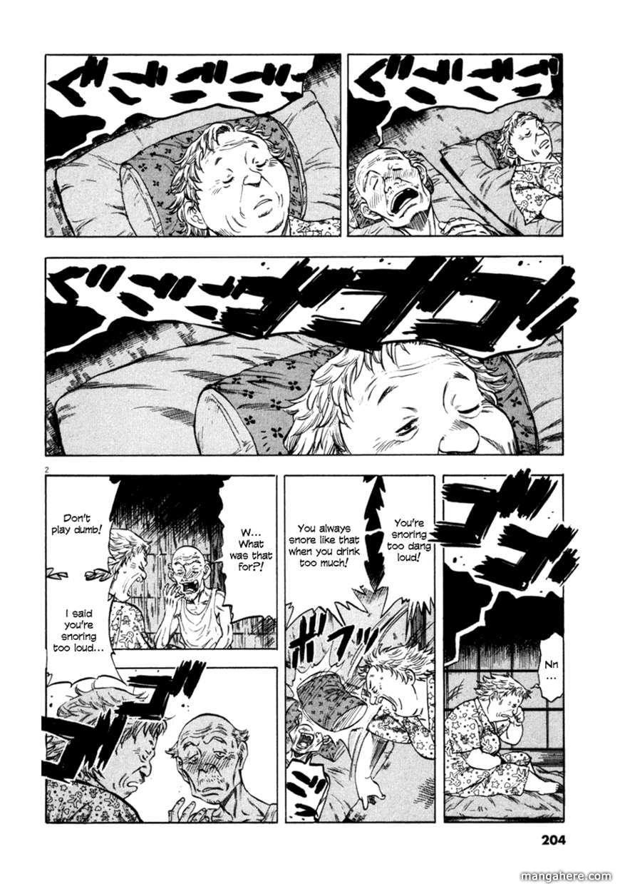 Waga Na wa Umishi 88 Page 2